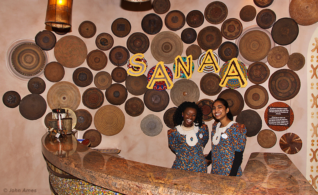 Sanaa at Disney's Animal Kingdom Villas - Kidani Village
