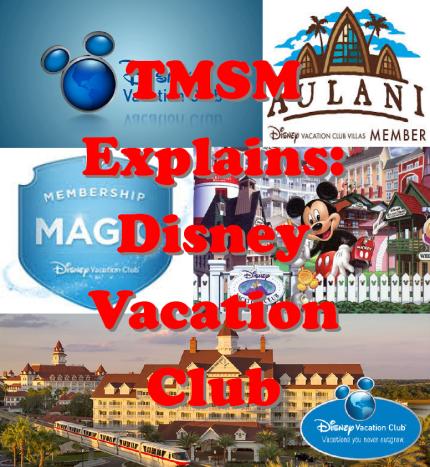 Disney Movie Club Coupons - RetailMeNot