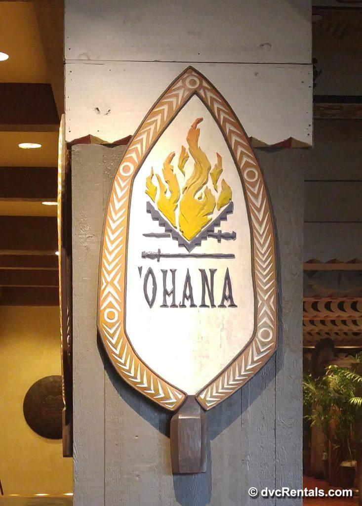 Ohana in the Polynesian Resort