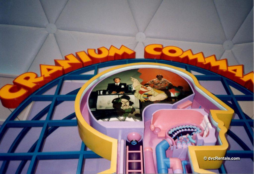 Cranium Command Entrance to Attraction