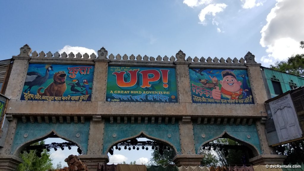 Up! A Great Bird Adventure sign at theatre entrance