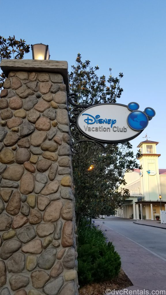 DVC Preview Center sign