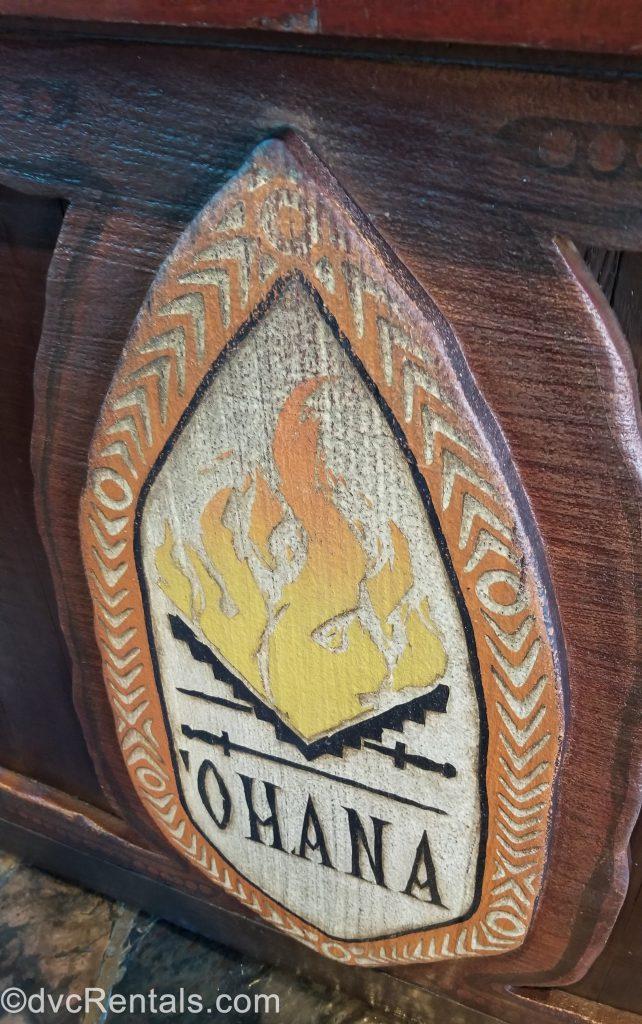 'Ohana Restaurant Sign