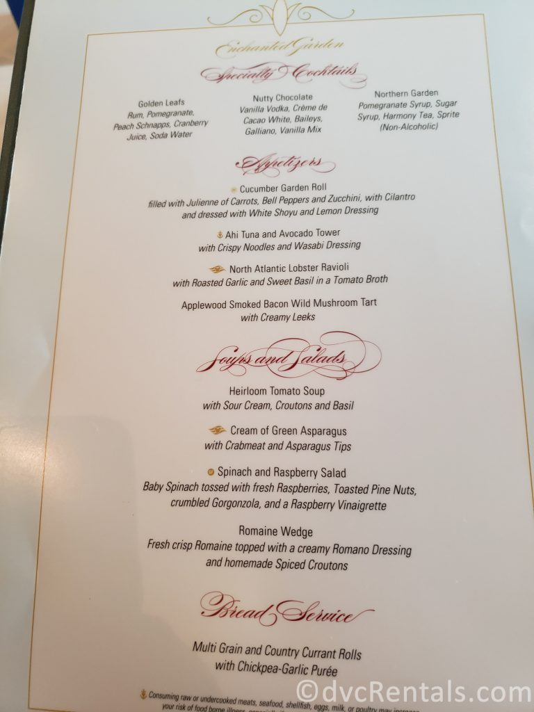 menu for the Enchanted Garden