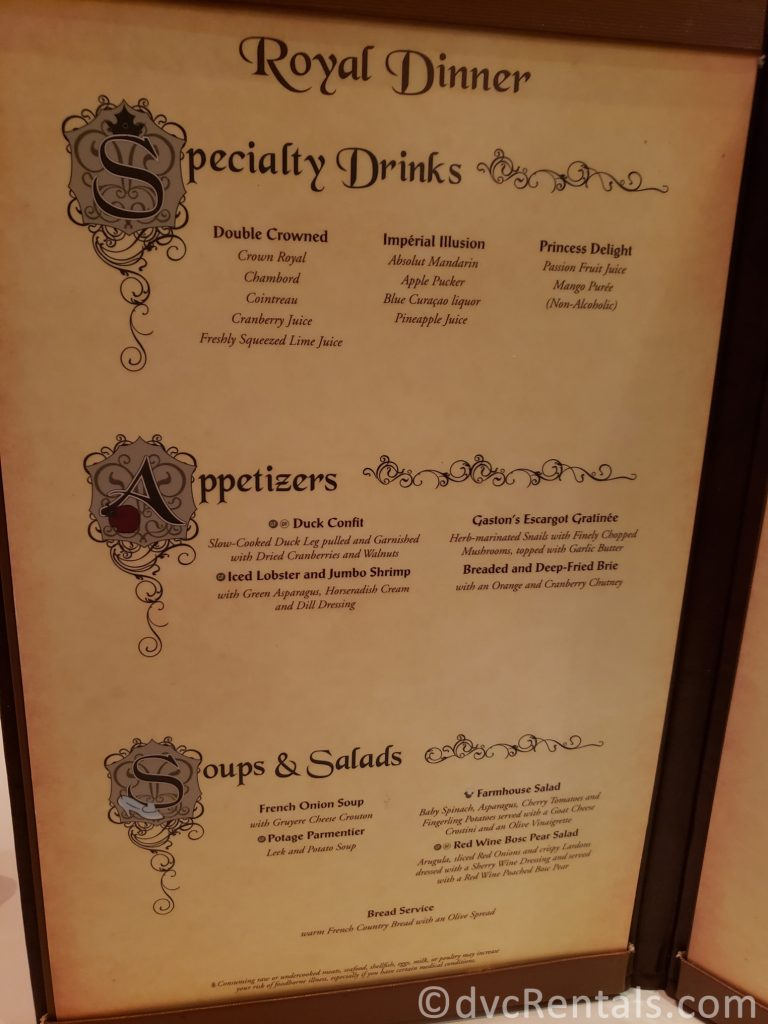 menu page 2 for the Royal Palace restaurant on the Disney Dream