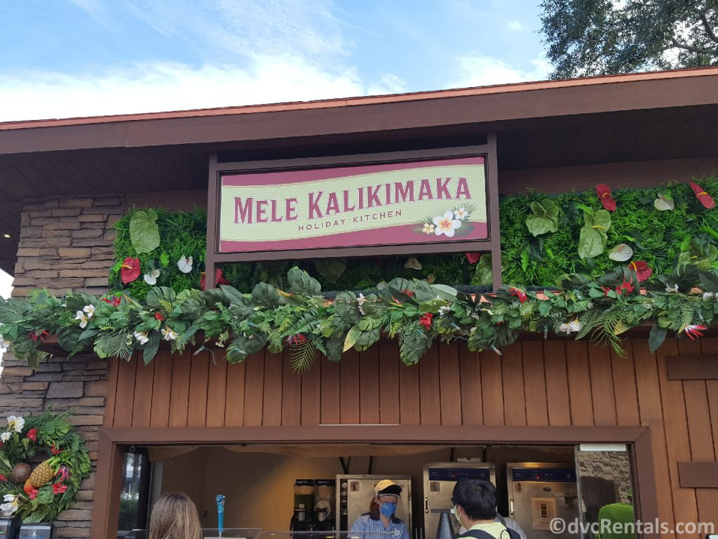 Mele Kalikimaka food booth at the Taste of Epcot International Festival of the Holidays