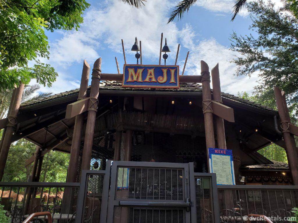 The Maji Pool Bar at Disney's Animal Kingdom Villas