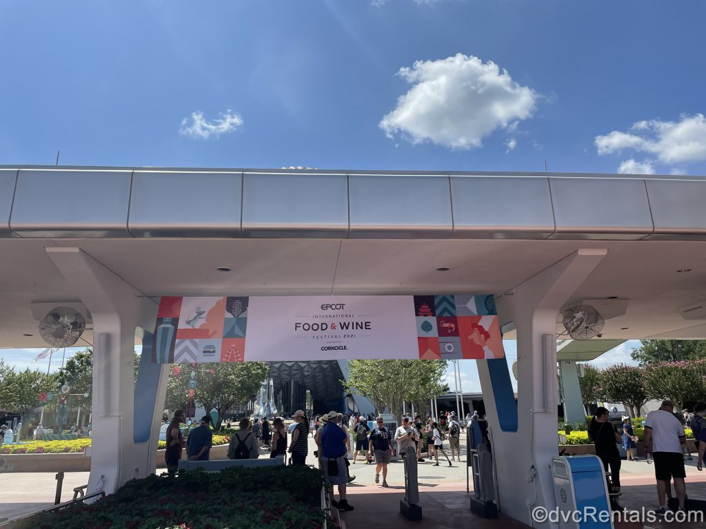 Guests arriving at the Epcot International Food & Wine Festival
