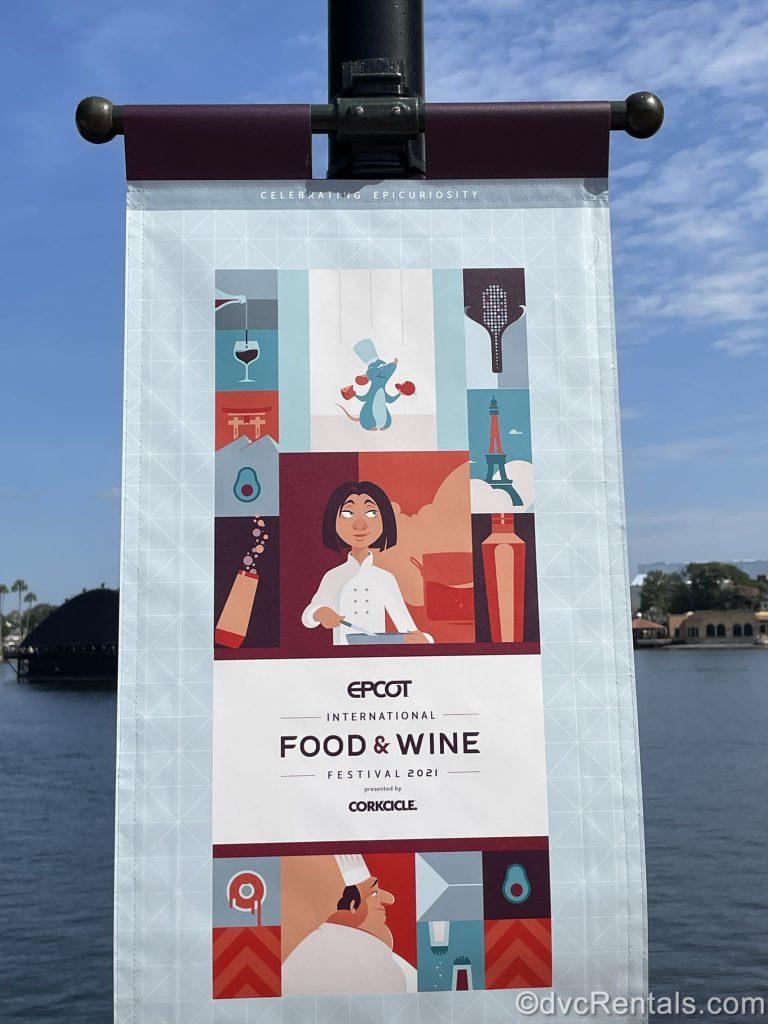Epcot International Food & Wine Festival sign