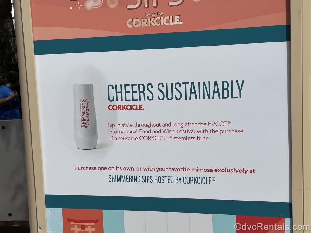 Epcot International Food & Wine Festival sign showing that it's sponsored by Corkcicle